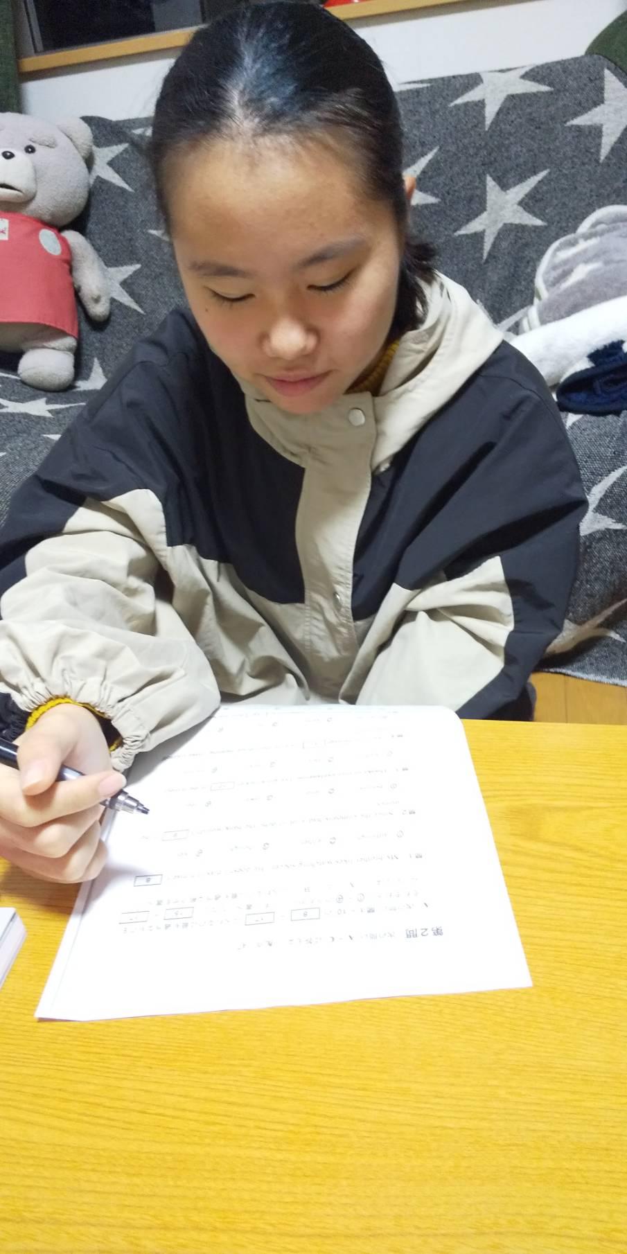 英検2級合格、鶴丸高校合格