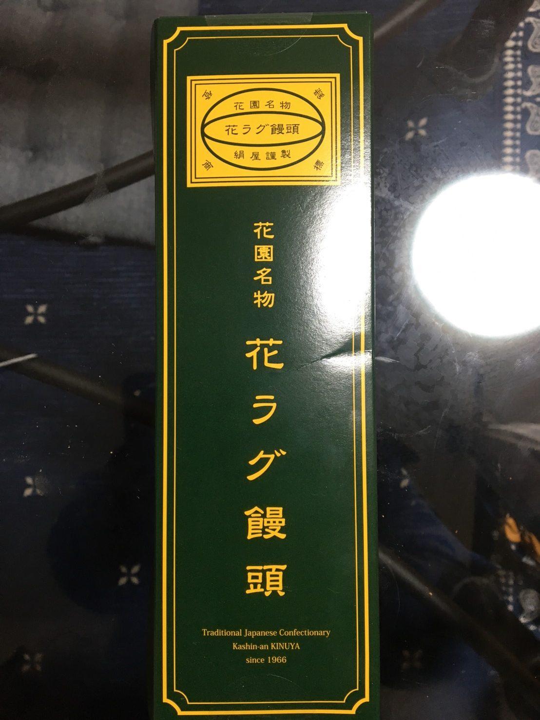 関東で頑張る生徒さんと再会。(^^)